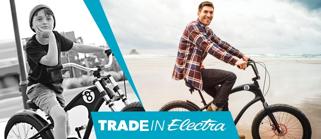 Trade-In от Electra! Переходи на новый уровень!
