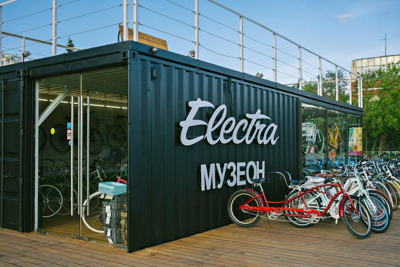 В прокате «Музеона» появились новые велосипеды.